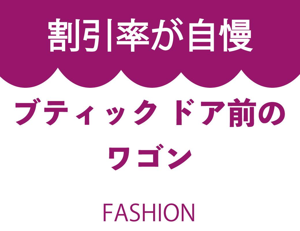 https://www.haco.jp/feature/detail/F02514